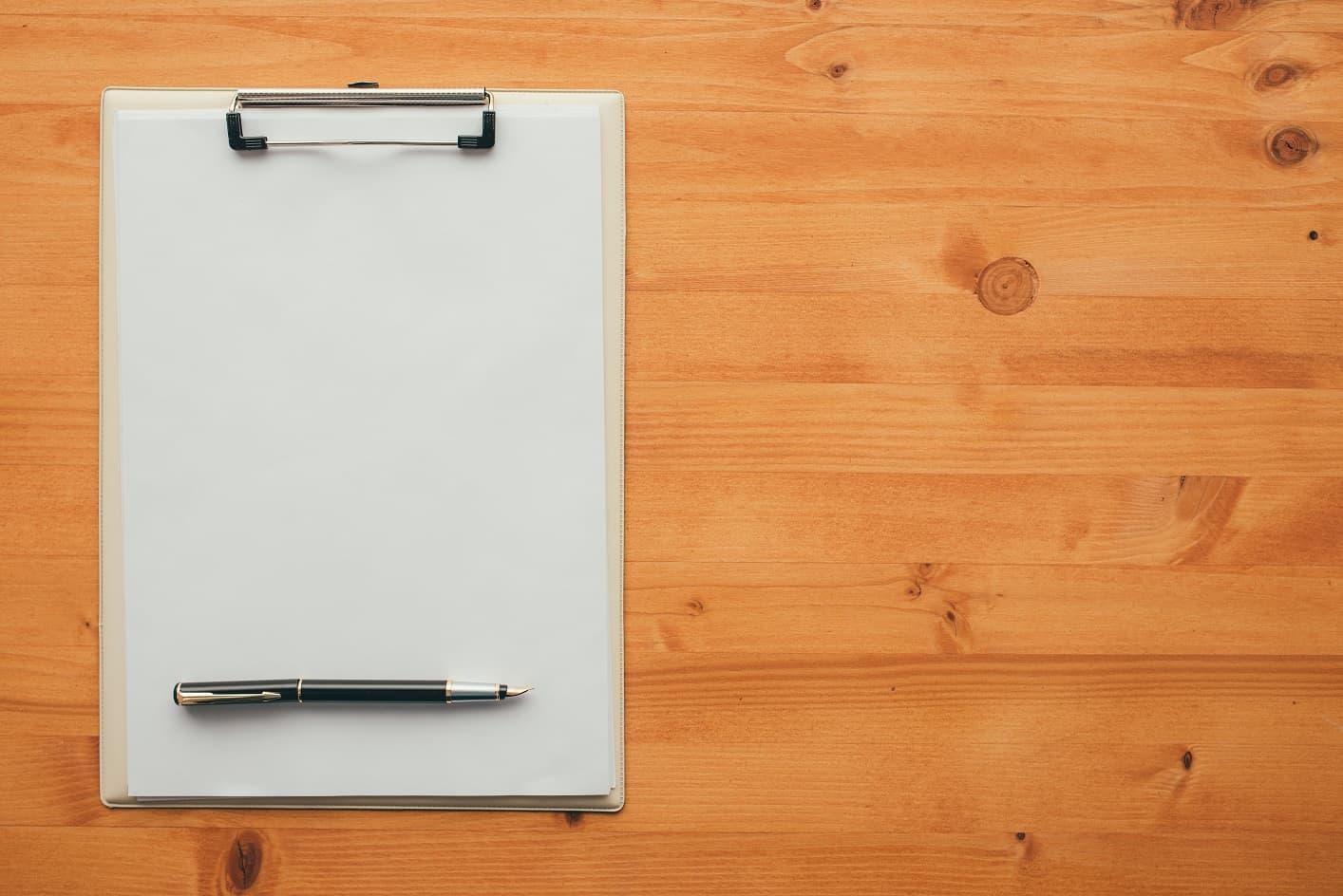 The Smart Job Seeker's To-Do List.
